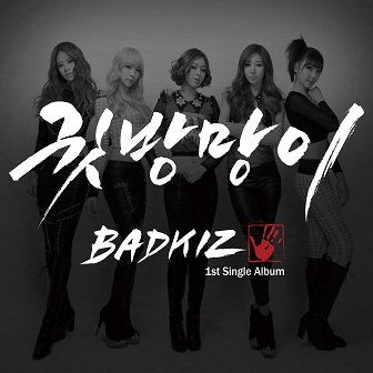 Badkiz Single Cover