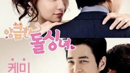 Dohee & J-Min Cunning Single Lady OST Cover