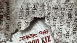 Monday Kiz Single Cover