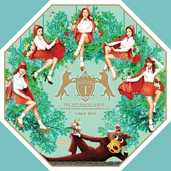 TINT 2nd Single Album Cover
