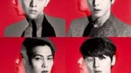 CNBLUE 7th Japanese Single Cover
