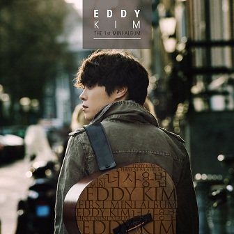 Eddy Kim 1st mini-Album Cover
