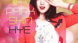 Park Shin Hye Single Cover
