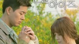 Baek Ah Yeon Angel Eyes OST Cover