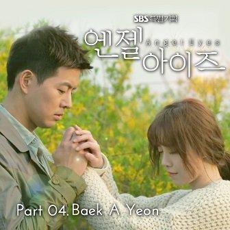 Baek Ah Yeon Angel Eyes OST Cover