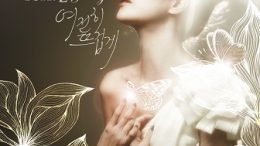 Baek Ji Young Single Cover