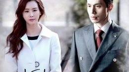 Hotel King OST Part 2