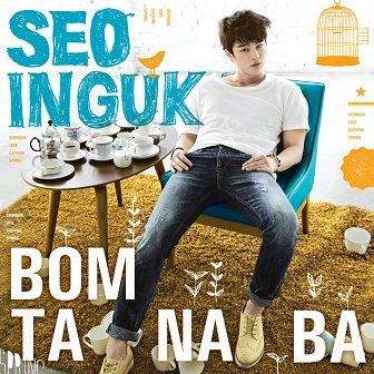 Seo In Guk Single Cover