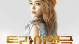 Ailee Triangle OST Cover