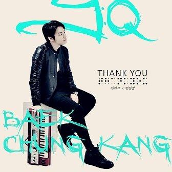 JQ Thank You