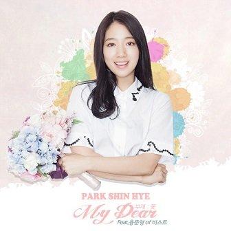 Park Shin Hye My Dear