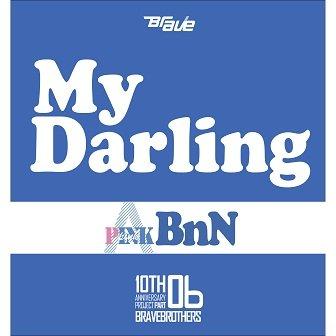 Pink BnN My Darling