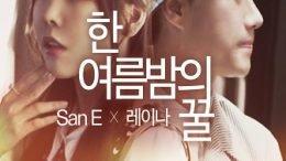 San E & Raina Single Cover