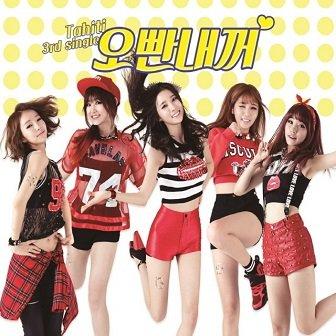 TAHITI 3rd Single Cover