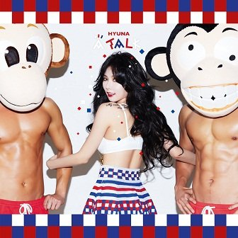 HyunA EP Cover
