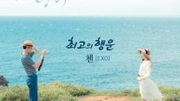EXO Chen It's Alright It's Love OST Cover