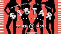 SISTAR 2nd mini-Album Cover