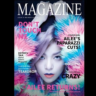 Ailee 3rd mini-Album Cover