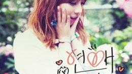 Juniel 1&1 mini-Album Cover