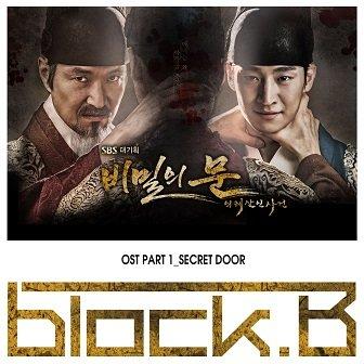 Block B OST Cover