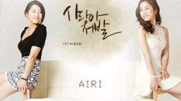 AiRi 1st Single Cover