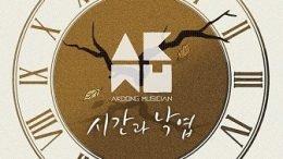 AKMU Single Cover
