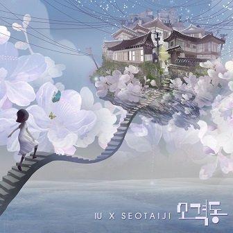 IU Single Cover