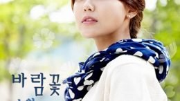 Sooyoung My Spring Days OST Cover