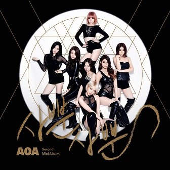 AOA 2nd mini-Album Cover