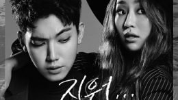 Hyorin & Jooyoung Single Cover