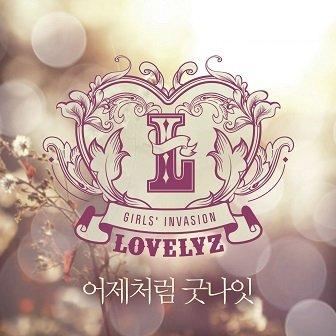 Lovelyz 1st Single Cover