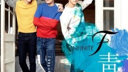 Infinite F 1st Single Album Cover