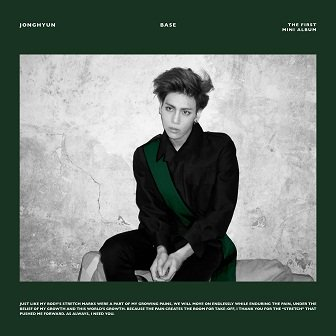 Jonghyun 1st mini-Album Cover