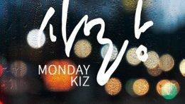 Monday Kiz Love Cover