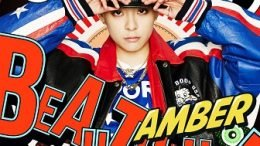 Amber 1st mini-Album Cover