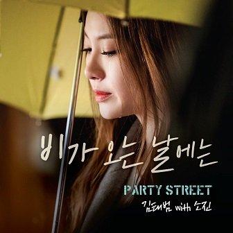 Kim Taebum, Sojin Single Cover