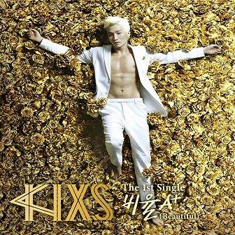 KIXS 1st Single Cover