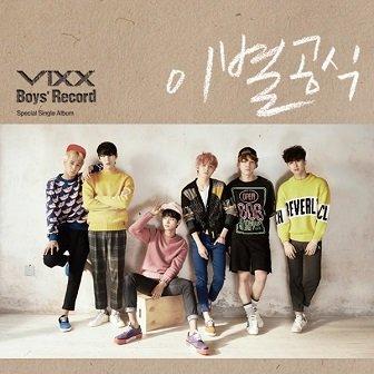 VIXX Special Single Album Cover
