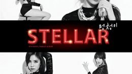 Stellar Single Cover