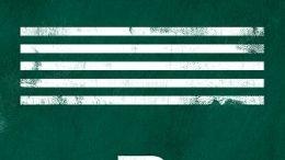 Big Bang D EP Cover