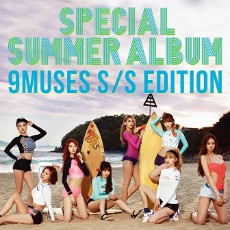 9Muses Summer Album Cover