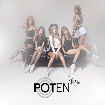 POTEN Single Cover