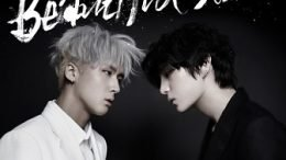 VIXX LR 1st mini-Album Cover