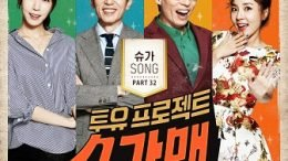 Chen & Chanyeol Sugar Man OST Cover