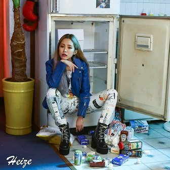Heize Single Cover