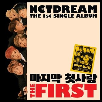 NCT Dream 1st Single Album Cover