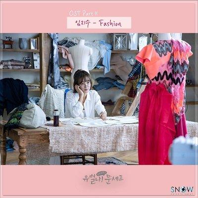 Eccentric! Chef Moon OST Cover