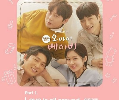 Oh My Baby OST Part 1