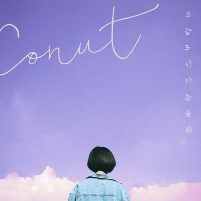 Conut Today I Look At The Sky Single Cover