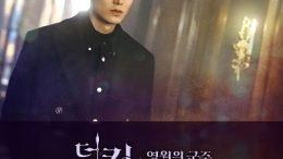 Gaeko Kim NA Young Heart Break (The King Eternal-Monarch OST)